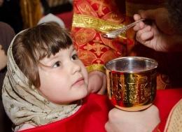 КАК ОБЪЯСНИТЬ ДЕТЯМ , ЧТО ТАКОЕ ТЕЛО И КРОВЬ ХРИСТОВЫ